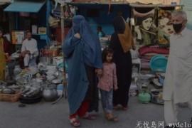 塔利班对女性29条禁令 令人瞠目结舌