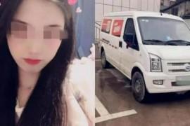 货拉拉女乘客坠亡案将于后天开庭,司机被诉过失致人死亡