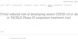阿斯利康抗体药物最新临床试验结果称,可降低新冠重症死亡风险