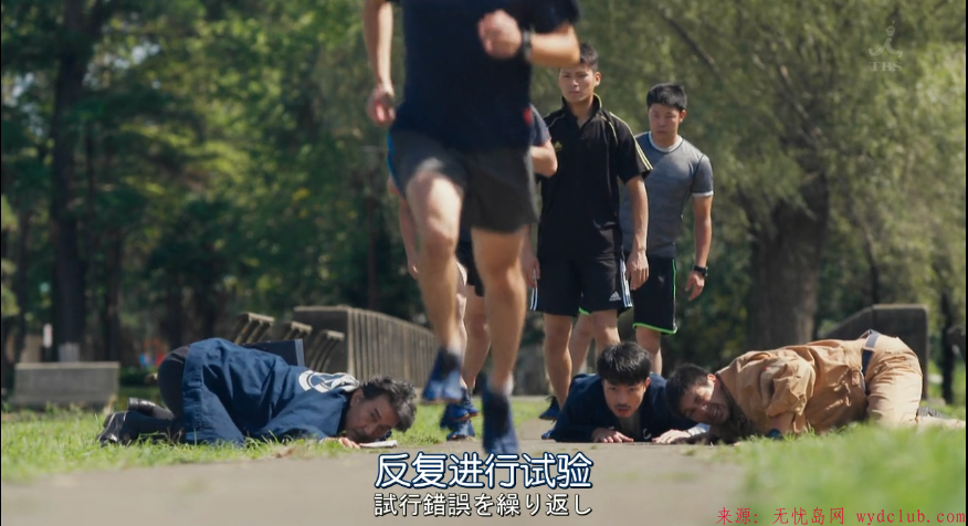 半泽直树团队最新力作《陆王》,观后还是一如既往地感动【附彩蛋】第24张-无忧岛网