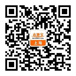Metro大都会APP怎么生成上海地铁乘车码与如何乘坐图文教程第1张-无忧岛网