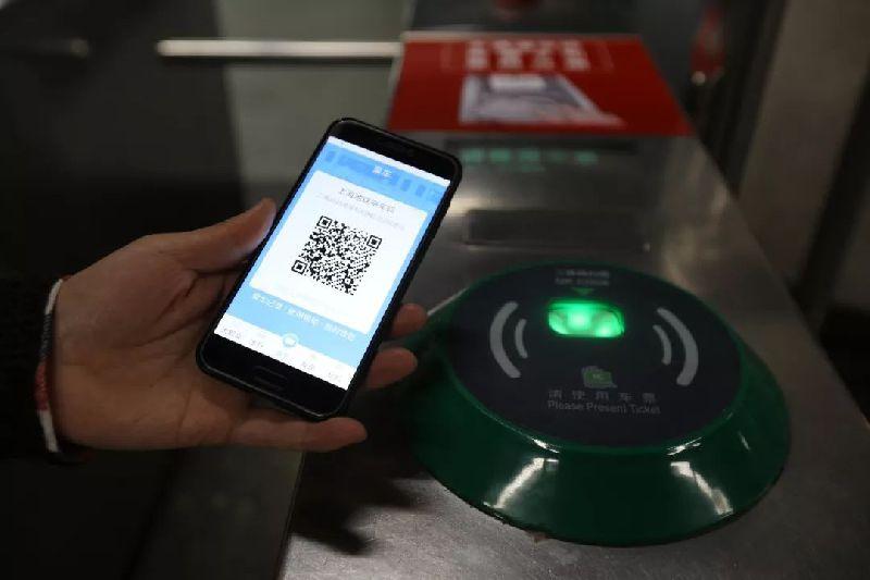 Metro大都会APP怎么生成上海地铁乘车码与如何乘坐图文教程 热门资讯 第5张