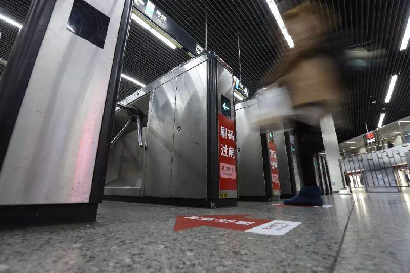 Metro大都会APP怎么生成上海地铁乘车码与如何乘坐图文教程 热门资讯 第6张