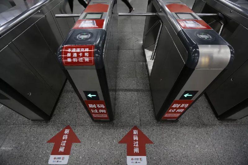 Metro大都会APP怎么生成上海地铁乘车码与如何乘坐图文教程 热门资讯 第4张