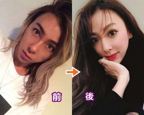 日本藝人GENKING日前宣布成功變性。網圖 日本男星宣布變「真女人」 期望將來披嫁衣 娱乐