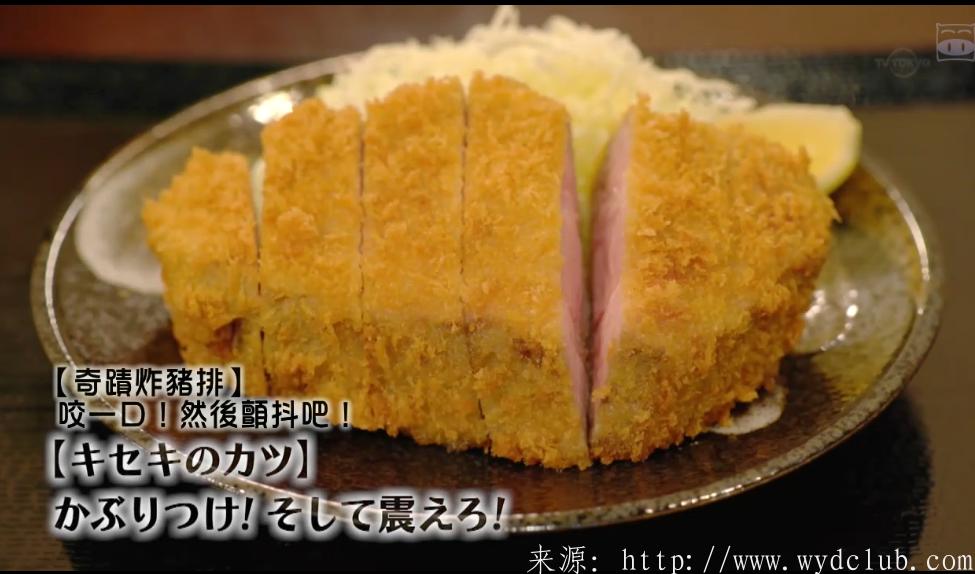 五郎又开始开吃了——孤独的美食家第七季 剧评交流 第4张