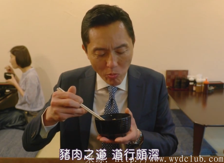 五郎又开始开吃了——孤独的美食家第七季 剧评交流 第6张