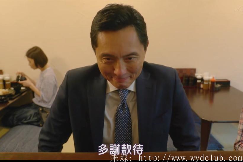 五郎又开始开吃了——孤独的美食家第七季 剧评交流 第7张
