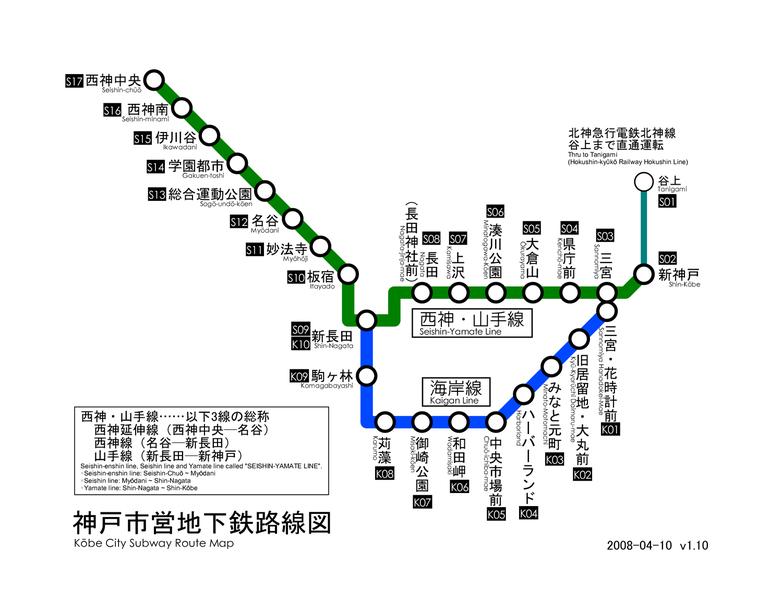 神户市内交通,西神山手线,海岸线,神户公共巴士,神户环城巴士,神户水上巴士 旅游资讯 第3张