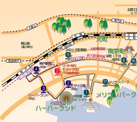 神户市内交通,西神山手线,海岸线,神户公共巴士,神户环城巴士,神户水上巴士 旅游资讯 第11张