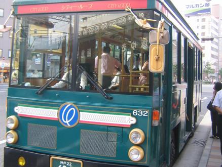 神户市内交通,西神山手线,海岸线,神户公共巴士,神户环城巴士,神户水上巴士 旅游资讯 第10张