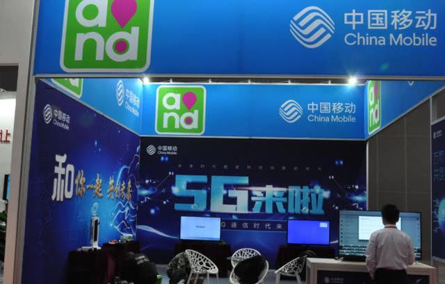 中国移动为挽留用户,推出新飞享套餐,网友:这次有套路存在吗? 消费与科技 第2张