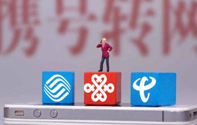 中国移动为挽留用户,推出新飞享套餐,网友:这次有套路存在吗? 消费与科技 第3张