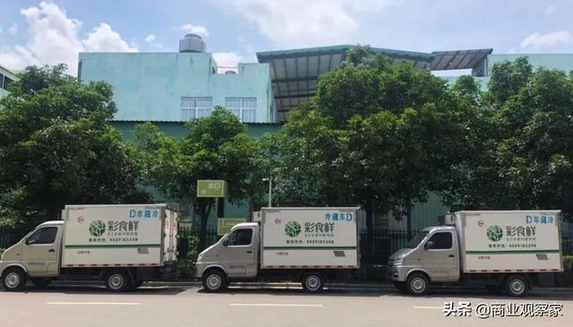永辉B2B全品类发力:彩食鲜总部北上,全国布仓,年内50亿销售 经营参考 第4张
