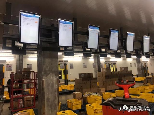 永辉B2B全品类发力:彩食鲜总部北上,全国布仓,年内50亿销售 经营参考 第6张