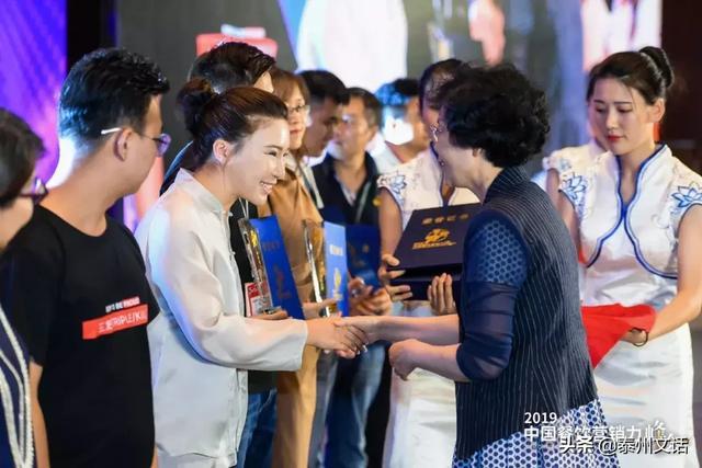 """2019中国餐饮业十大品牌""""(各品类)揭晓 消费与科技 第1张"""
