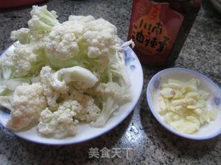 香辣花菜的做法步骤 美食菜谱 第1张