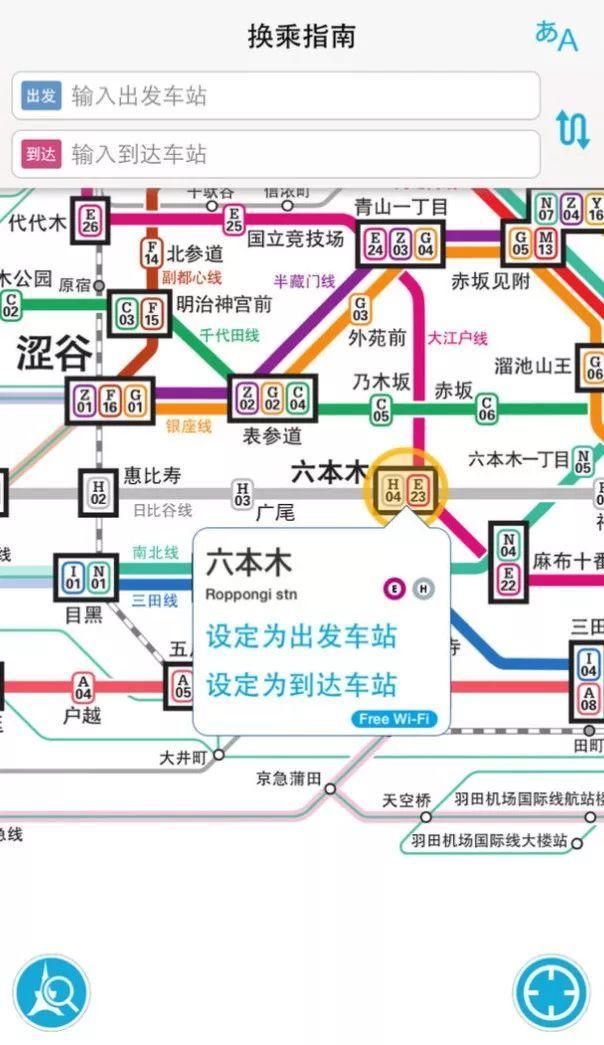 tabelog 中文 版