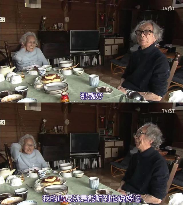 为什么在吃上费这么多功夫?食物比钱重要:两位90岁老人的治愈人生 饮食文化 第3张
