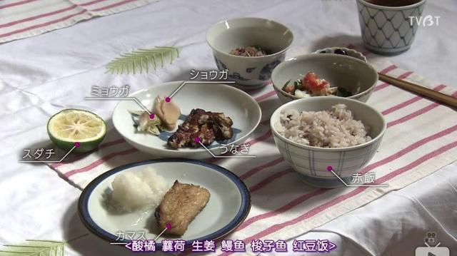 为什么在吃上费这么多功夫?食物比钱重要:两位90岁老人的治愈人生 饮食文化 第8张