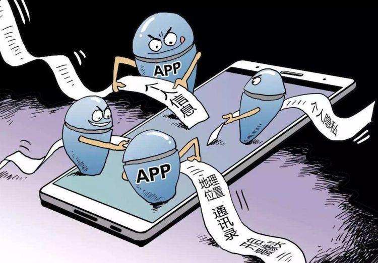 出现4种情况立马关掉手机,因为你可能正在被监听 网文选读 第5张