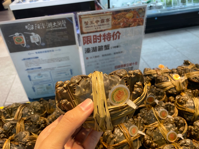 """除了阳澄湖蟹,盒马买手还找到这些""""宝藏""""蟹 消费与科技 第2张"""
