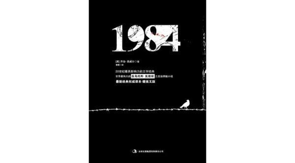 100本改变世界的书,BBC整理推荐! 短文阅读 第4张