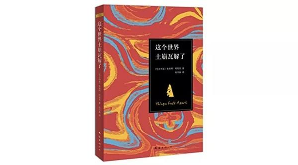 100本改变世界的书,BBC整理推荐! 短文阅读 第5张