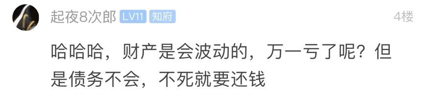 婚前买了房, 浙江26岁姑娘相亲却多次被拒:怎么就变劣势了? 情感天地 第3张