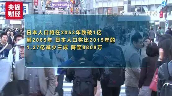 """日本进入""""无欲望社会"""":不恋爱不结婚不生子,无房无车无性生活 情感天地 第4张"""