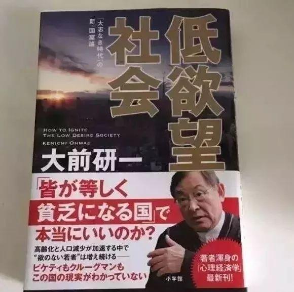 """日本进入""""无欲望社会"""":不恋爱不结婚不生子,无房无车无性生活 情感天地 第6张"""