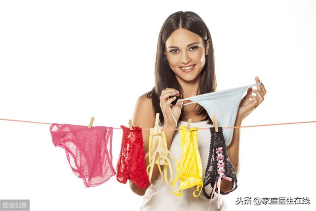 女性内裤上有黄色的东西?养成3个习惯,保证私处健康 健康养生 第3张