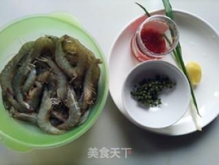 双椒蒸虾的做法步骤 家常菜谱 第1张