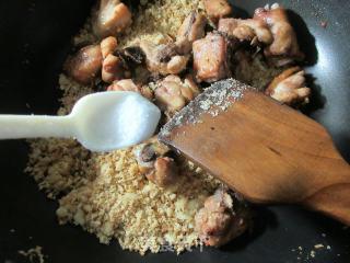 避风塘炒鸡块的做法步骤 美食菜谱 第9张