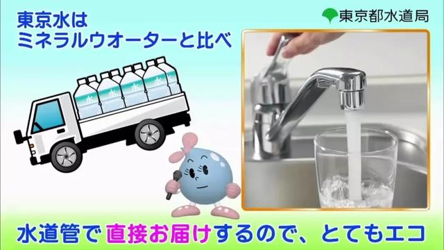日本可以直接喝的自来水,水质达到了怎样的水平? 消费与科技 第6张