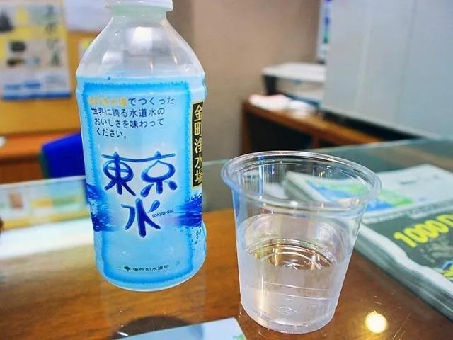 日本可以直接喝的自来水,水质达到了怎样的水平? 消费与科技 第14张