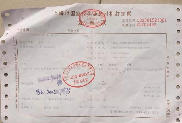 """装净水宝整整4年,上海一家人喝的竟是""""重金属废水""""? 无忧杂谈 第2张"""