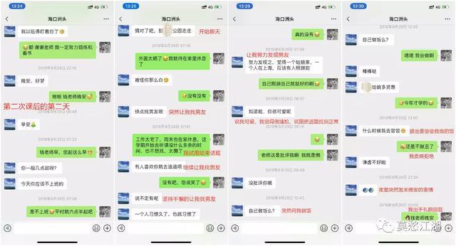 上海财大一副教授被指性骚扰女生 校方称已展开调查 无忧杂谈 第1张
