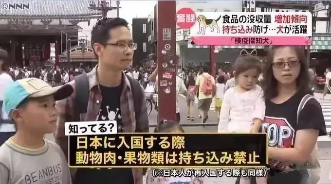 日本机场入关指南,准备去旅行的你都知道吗? 旅游资讯 第14张