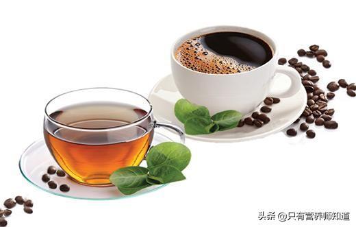 日常喝点茶好还是喝咖啡好? 健康养生 第1张
