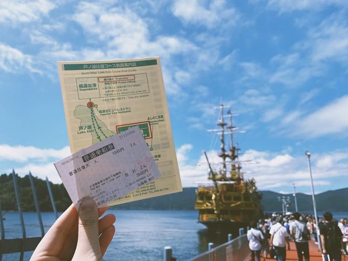 2天1夜箱根游 内附超全交通、酒店以及游玩路线攻略 旅游资讯 第30张