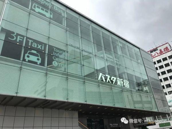 东京旅行,到底住哪里好一点 旅游资讯 第3张