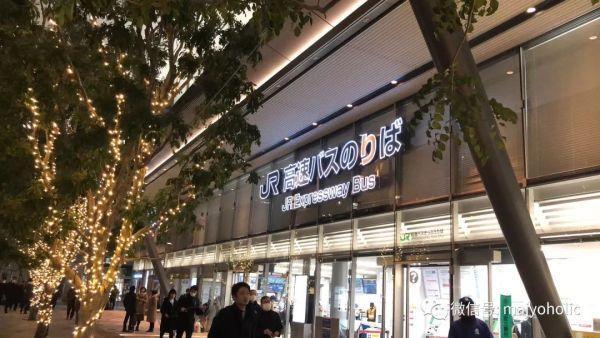 东京旅行,到底住哪里好一点 旅游资讯 第6张