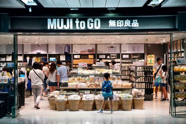 为什么中国人不买无印良品了,却越来越喜欢优衣库? 消费与科技 第1张
