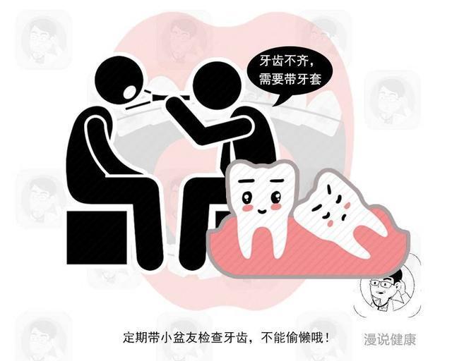 """看一次牙,就得花费好几万?揭穿:中国牙科真有那么""""暴利"""" 健康养生 第9张"""