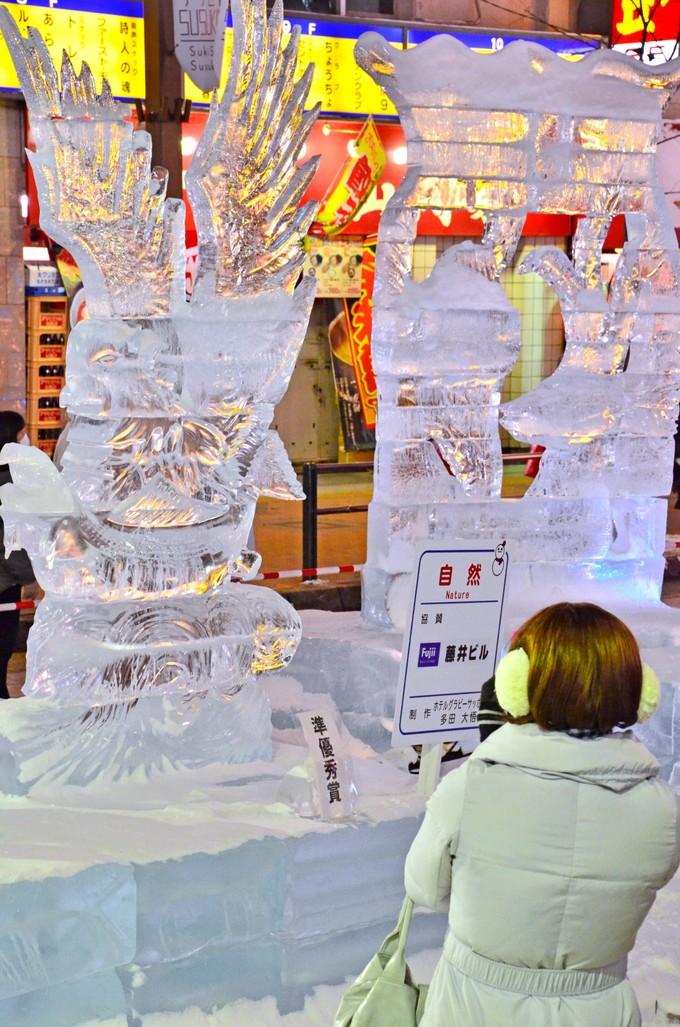 2020年札幌冰雪节 旅游资讯 第3张