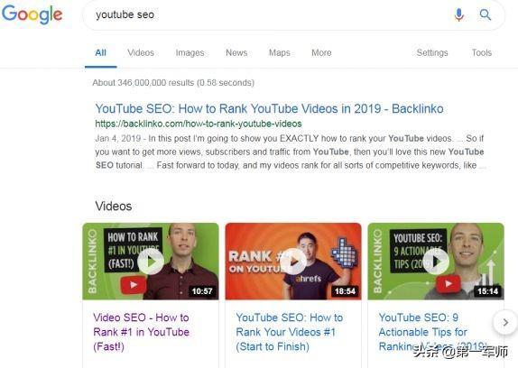 在中国怎么通过youtube赚钱,这些youtobe排名方法教给你 网络赚钱 第18张