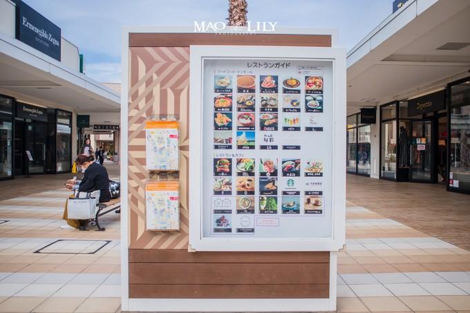离东京最近的购物天堂,三井奥特莱斯购物城木更津攻略 旅游资讯 第11张