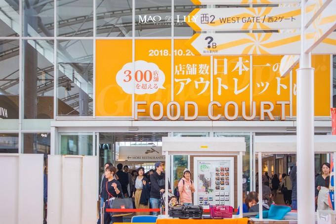 离东京最近的购物天堂,三井奥特莱斯购物城木更津攻略 旅游资讯 第53张