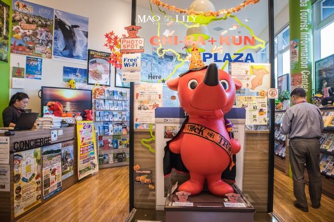 离东京最近的购物天堂,三井奥特莱斯购物城木更津攻略 旅游资讯 第57张